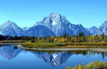 Rüyada Dağ Görmek, Rüyada Dağ Görmek Neye Yorumlanır?
