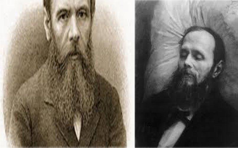 Dostoyevski' nin Ölümü