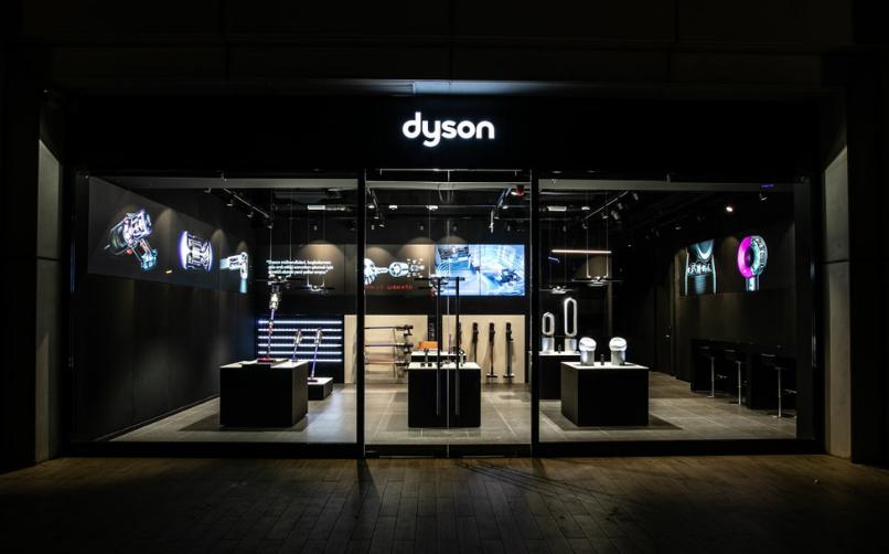 Neden Dyson?